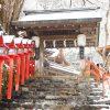 雪の鞍馬寺から貴船神社