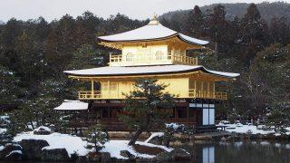 京都 雪景色