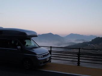 丸山千枚田wキャンピングカー