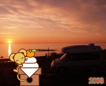 謹賀新年 北海道 日の出岬 wキャンピングカー