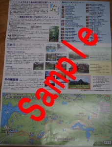 Goshikinuma_Course_Maps